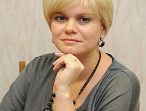 Арискина О.Л.